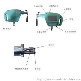 LB-7025B型一体式直读餐饮油烟检测仪