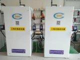 大型二氧化氯發生器/水廠消毒設備案例