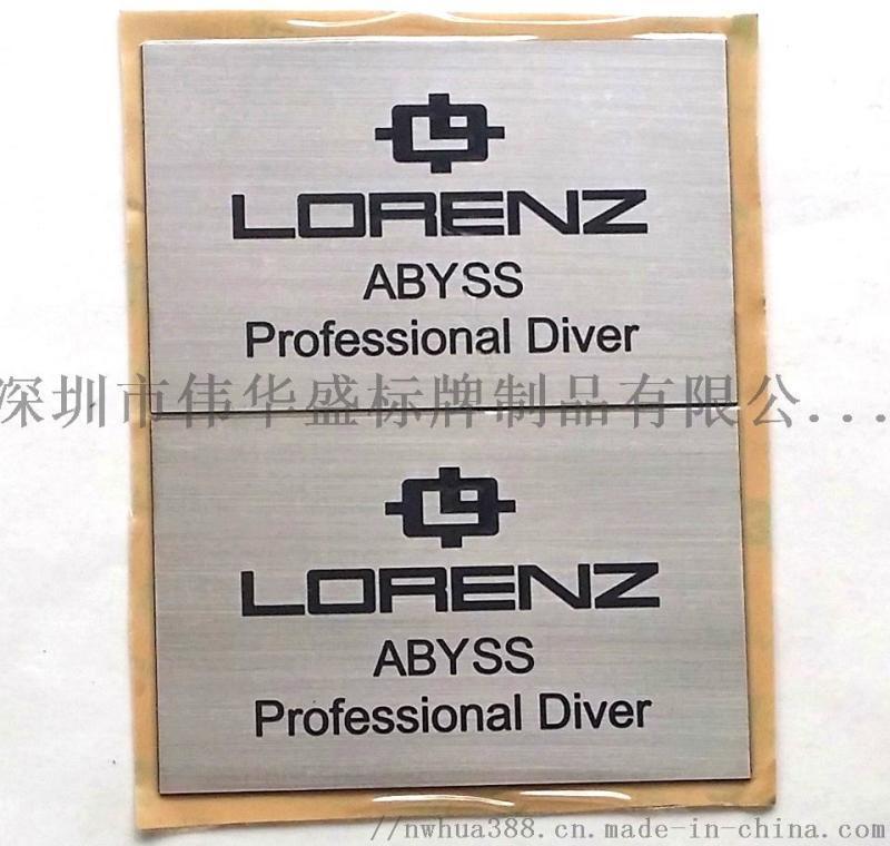专业制作金属薄标,蚀刻不锈钢标牌,超薄型