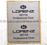 專業製作金屬薄標,蝕刻不鏽鋼標牌,超薄型