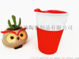 陶瓷汽车旅行杯咖啡杯