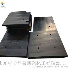 聚乙烯含硼板中子射线屏蔽板屏蔽箱体定做厂家