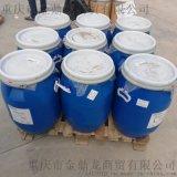 德谦202P易分散聚乙烯蜡取用方便易于分散的防沉剂