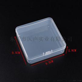 9.5CM正方形PP透明收納盒粉撲盒塑料飾品盒耳機零件盒注塑小空盒