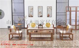 连云港纯实木沙发 新中式实木家具