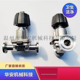 卫生级不锈钢DN8,DN10,DN12快装,卡箍隔膜阀(双膜片)