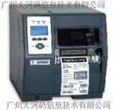 DATAMAX H-6308寬幅標籤印表機