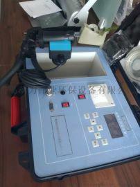 污水厂用便携式气超声波流量计