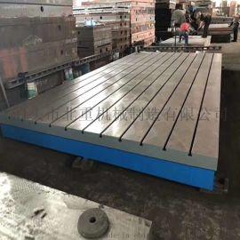 北重机械焊接铸铁平台T型槽铆焊平台重型钳工工作台