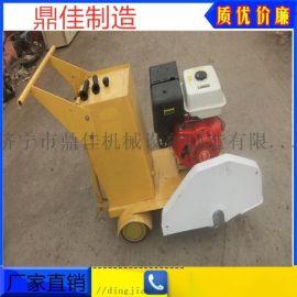 马路切割机厂家直销 路面切缝机