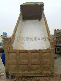 山东济南食品级塑料板铺车底专用滑板pp塑料板槽厂家直销