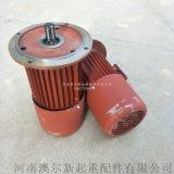 YDE/YSE软启动电机 大车运行电动机 铁壳电机