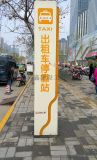 西安标识标牌厂家_西安标识标牌设计_西安广告牌制作