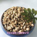 供应 多肉黄金软麦饭石 黄金麦饭石颗粒土3-6mm