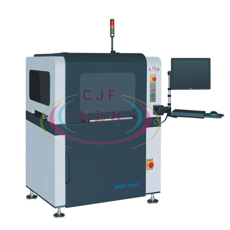 喷码机生产厂家全自动在线喷码机PCB喷码机