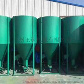 禽畜饲料搅拌混合机 大容量玉米粉米糠搅拌机