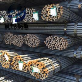 供应龙钢抗震螺纹钢 广元螺纹钢 国标螺纹钢价格