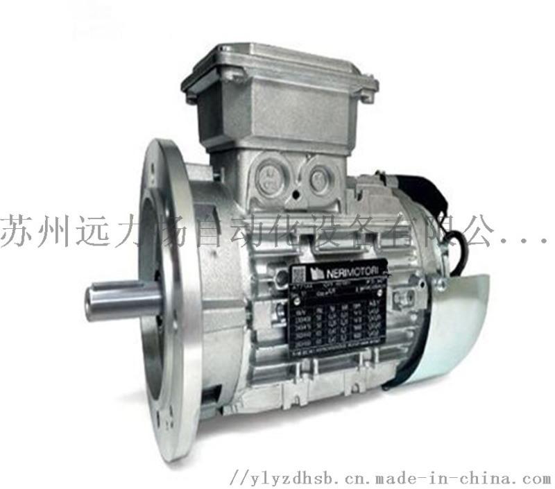 **原装NERI电动机T71B2 0.55kw