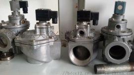 销售直角1.5寸脉冲电磁阀DMF-Z-25阀膜片