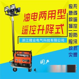 移动式应急照明灯、低耗移动照明车