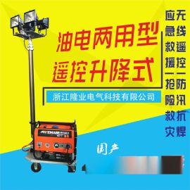 移動式應急照明燈、低耗移動照明車