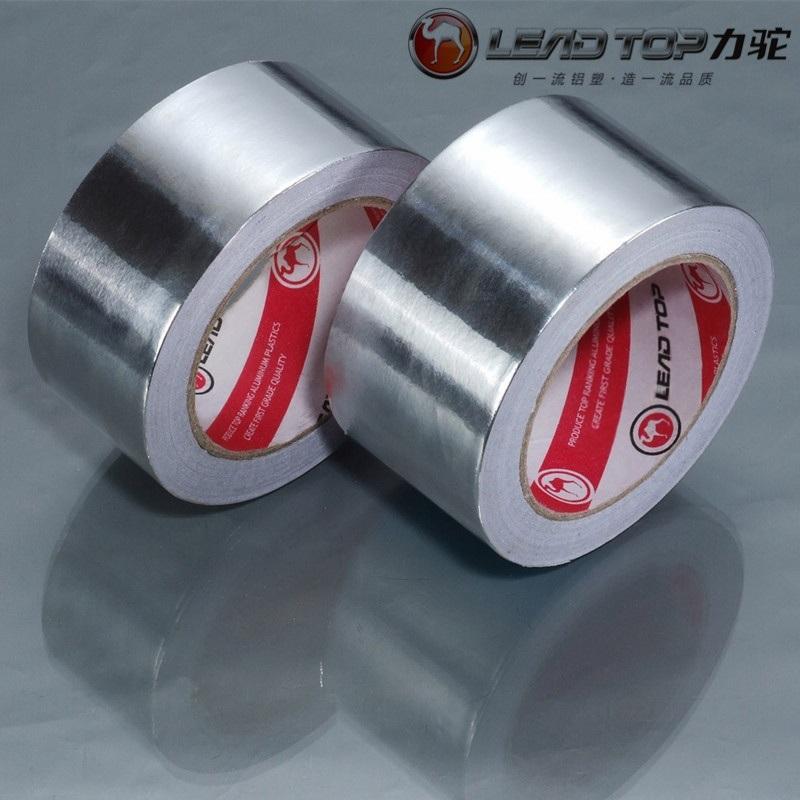 0.055mm厚铝箔胶带 耐高温管道密封铝箔胶带
