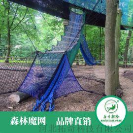 彩虹爬网 景区公园户外大型儿童亲子无动力游乐设备