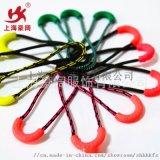彩色个性绳子款拉头拉链头 可根据客户需求定制