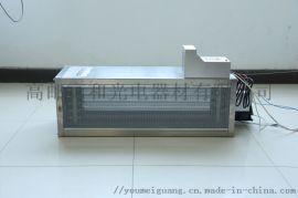 厂家直供现货微波驱动复合模块光催化紫外线杀菌灯除菌