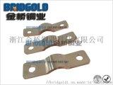 厂家直销定制T2紫铜各种规格专用铜箔软连接
