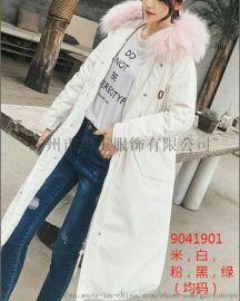 新款冬装羽绒服女中长款韩版修身加厚羽绒服折扣走份