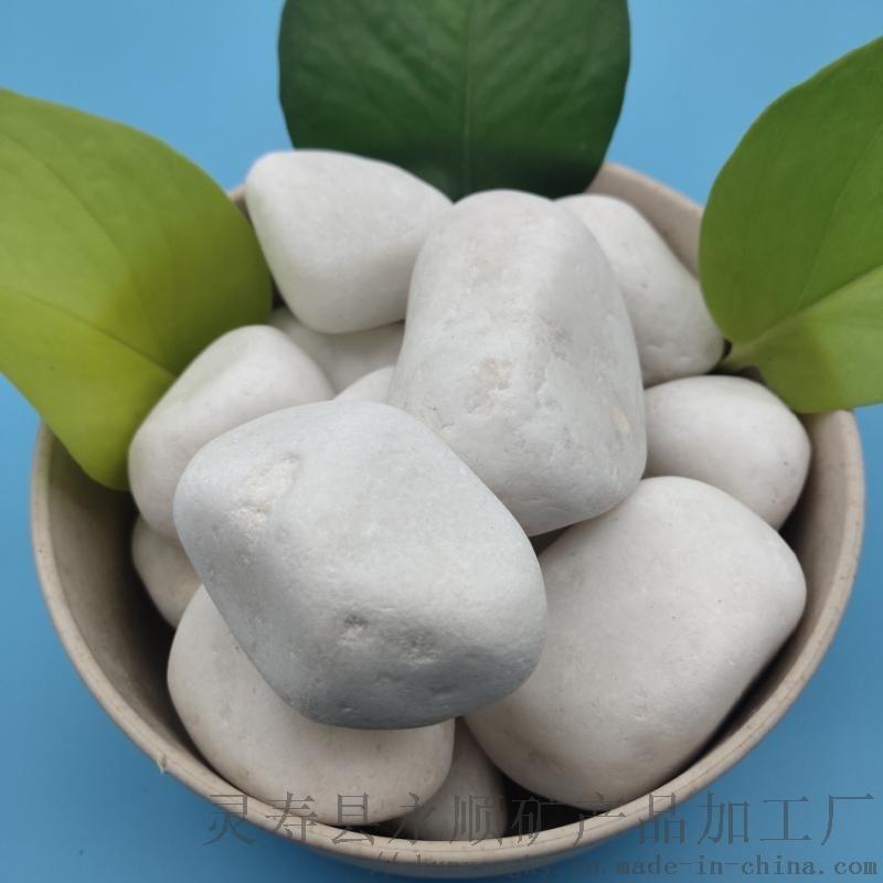 北京拋光鵝卵石   永順雪花白鵝卵石供應
