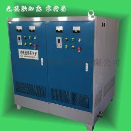 环保电磁锅炉节能电加热蒸汽锅炉
