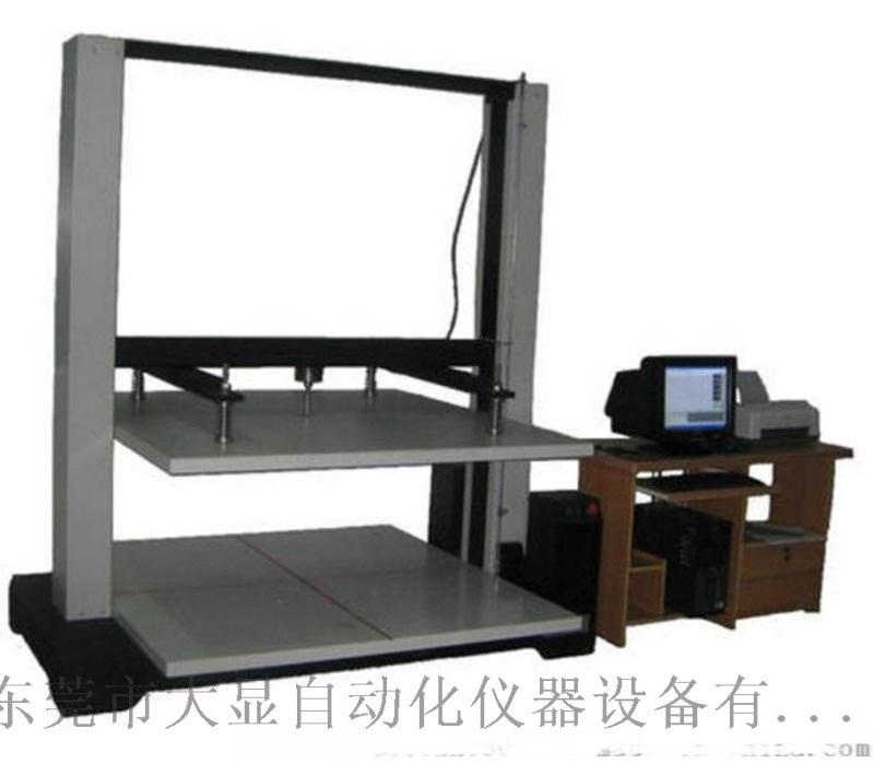 微电脑纸箱抗压试验机GB4857