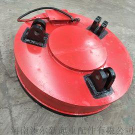 耐高温起重电磁吸盘  废钢电磁吊  电磁起重器