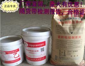 山西省防腐环氧胶泥-环氧树脂胶泥厂家 报价 品牌