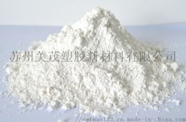 MCA氰尿酸三聚氰胺盐橡胶尼龙聚丙烯专用无卤阻燃剂