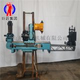 KY-6075金屬礦山全液壓鋼索取心探礦鑽機