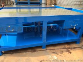 深圳钢板工作台 模具维修工作台