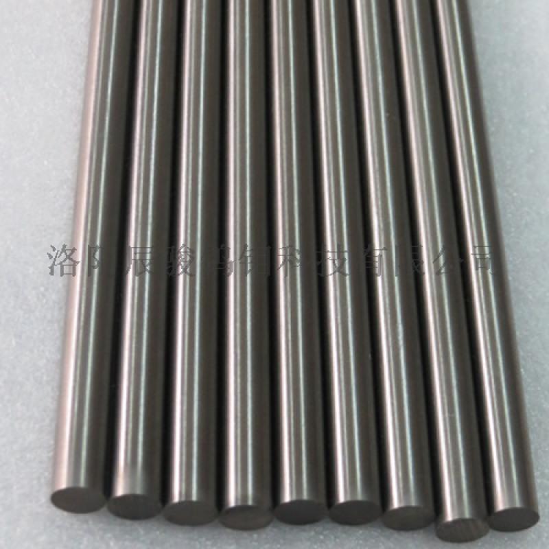 高质量钨基高比重合金钨镍铜钨镍铁合金棒