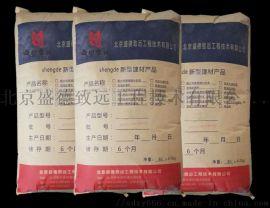 高强无收缩灌浆料 北京风电基础灌浆料
