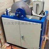 实验室湿式磁选机规格 实验室磁选机工作原理