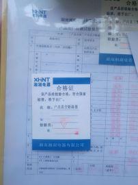 湘湖牌JQ5-250G/4双电源切换开关精华