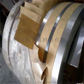 发热不锈钢片 SUS316L耐腐蚀 精密不锈钢带 不锈钢箔片