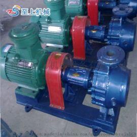 买RY风冷式热油泵高温循环泵找至上