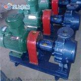 買RY風冷式熱油泵高溫迴圈泵找至上