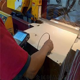 塑料模具钢4CR13模具钢板材4CR13圆钢圆棒