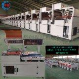 全自動直線套膜封切熱收縮包裝機 食品包裝機