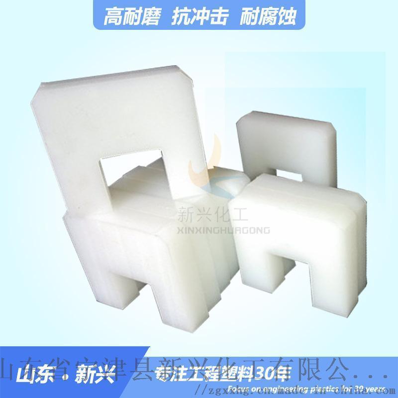 聚乙烯耐磨件 高刚性聚乙烯耐磨件图纸加工