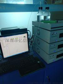 ROHS 2.0液相色谱仪